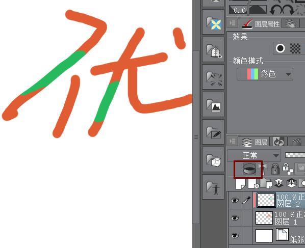 剪贴蒙版改变线稿颜色效果图