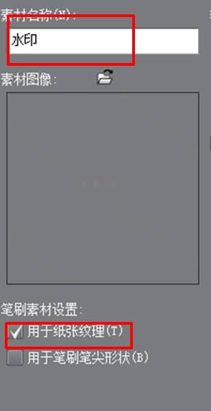 图3:命名与保存类型