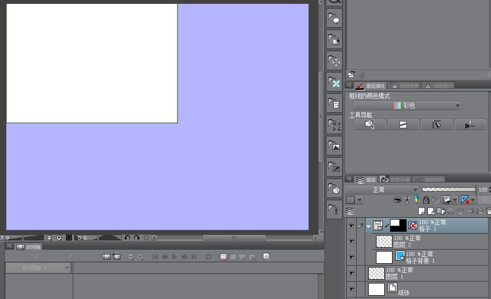 图8:绘制格子框