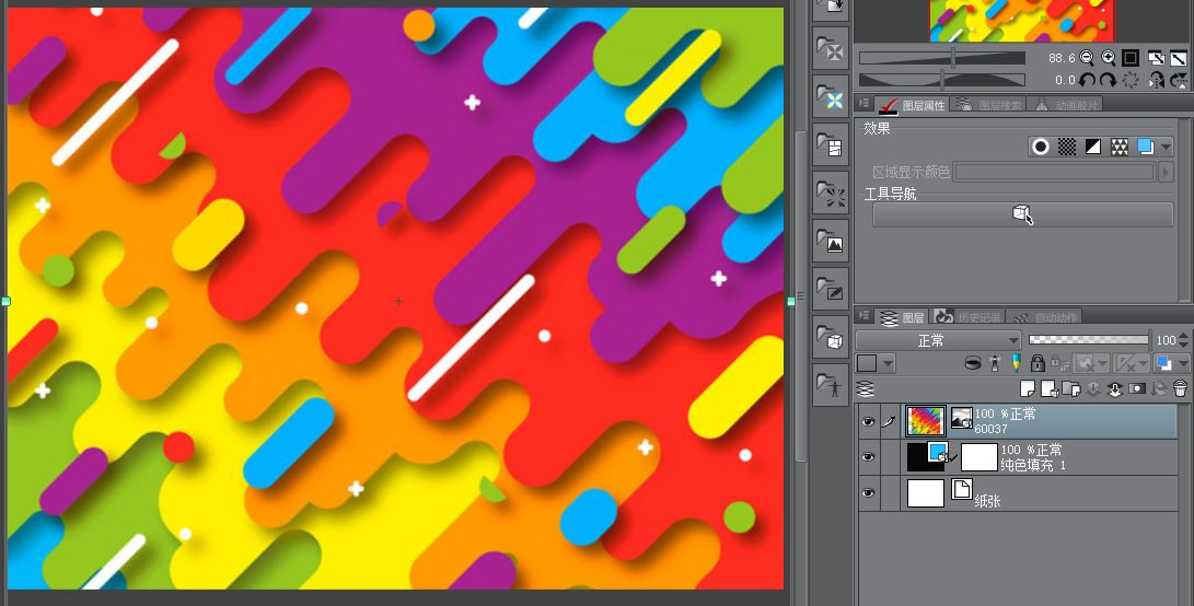 图6:导入彩色图像