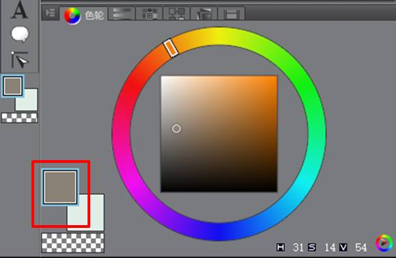 图2:选取颜色