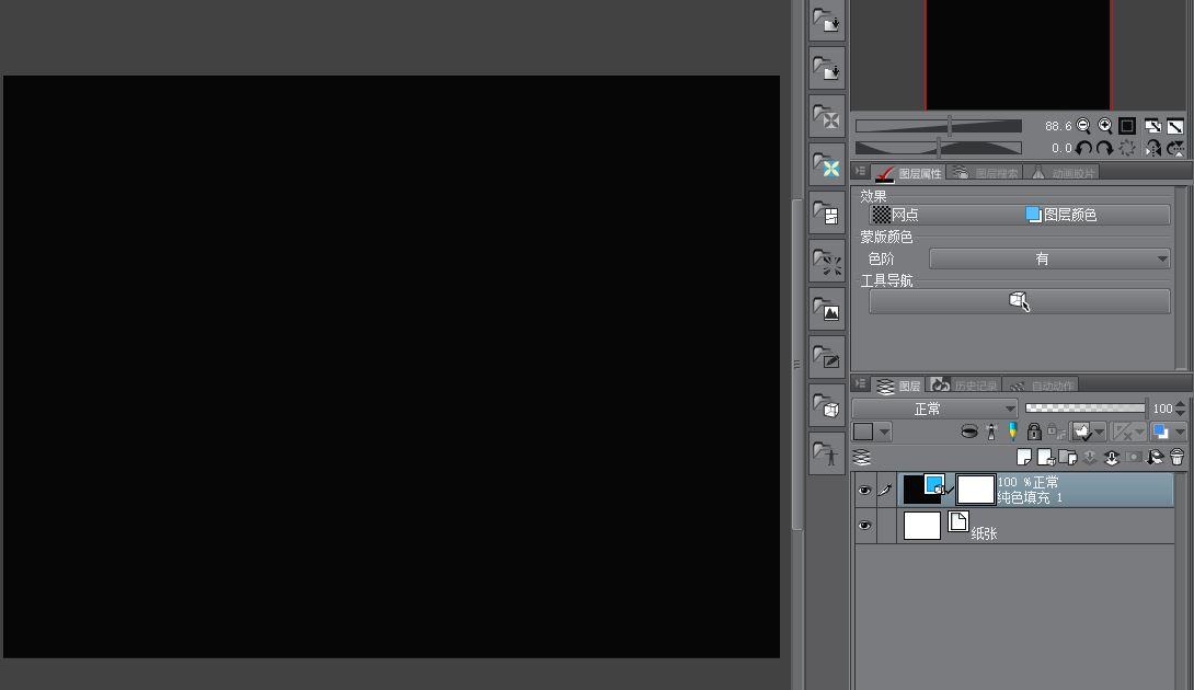 图4:完成黑色填充图层的创建
