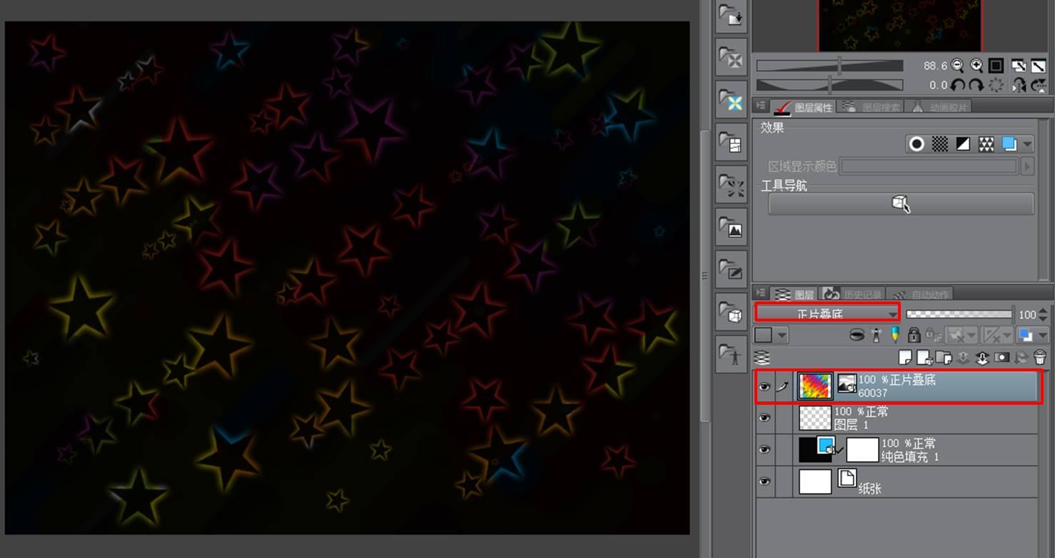 图8:彩色图像应用正片叠底模式