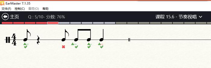 节奏视唱界面给出的曲子