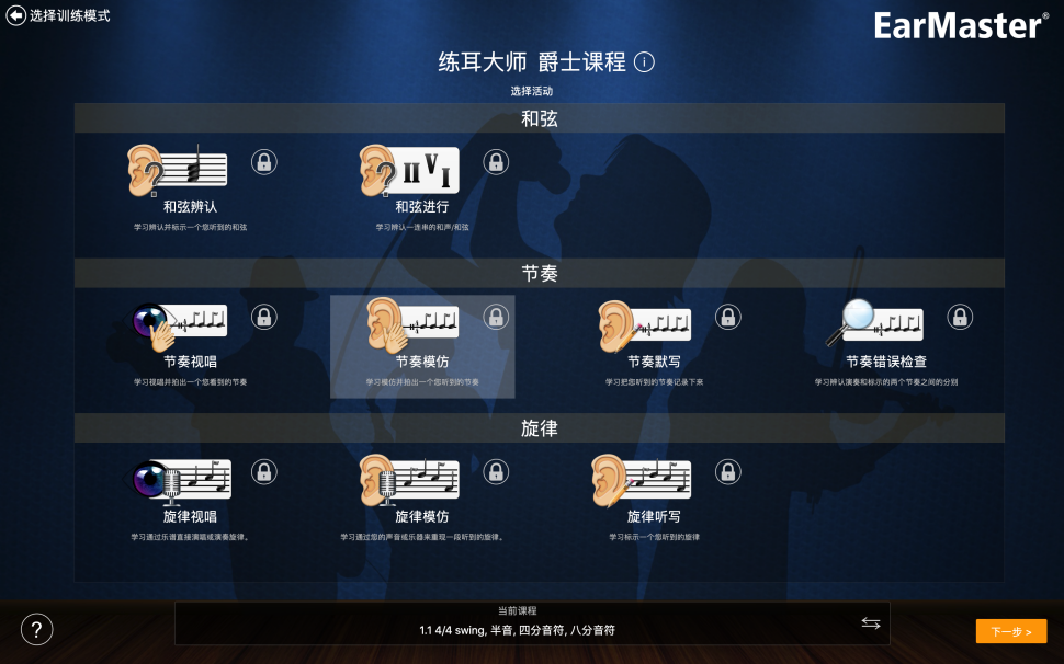 /Users/amdoyezhong/Desktop/截屏2019-11-07下午6.51.47.png截屏2019-11-07下午6.51.47