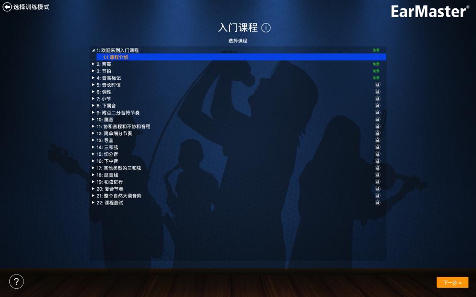 /Users/amdoyezhong/Desktop/截屏2019-11-07下午6.42.50.png截屏2019-11-07下午6.42.50