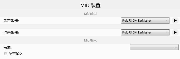 MIDI-zhuangzhi