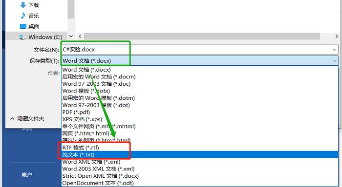 文件损坏怎么修复?文档修复方法推荐