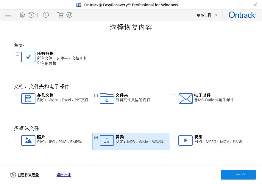 图二:选择文件类型