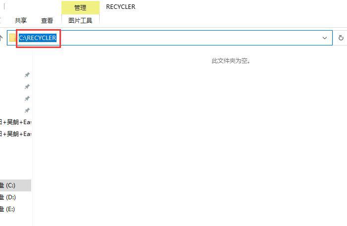 图3:复制文件位置