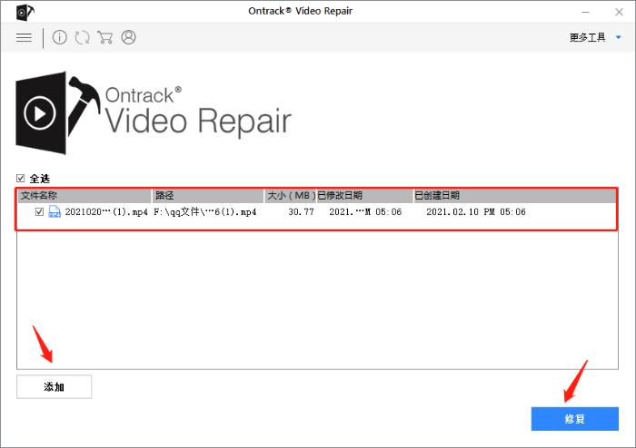 添加和修复视频