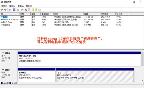 使用EasyRecovery 14恢复丢失分区的硬盘数据