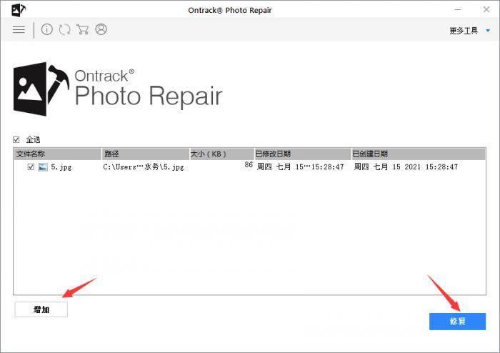 图4修复受损照片