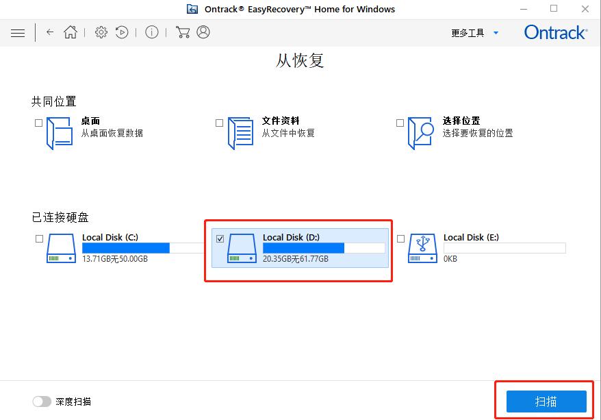 图2:投选文件夹存放位置