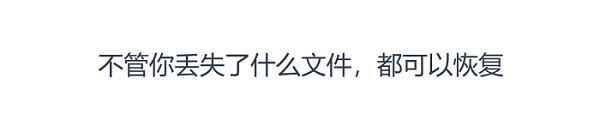 官網宣傳標語