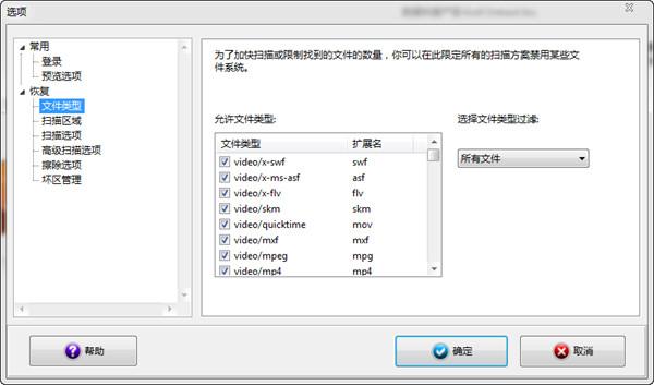 指定某種文件格式
