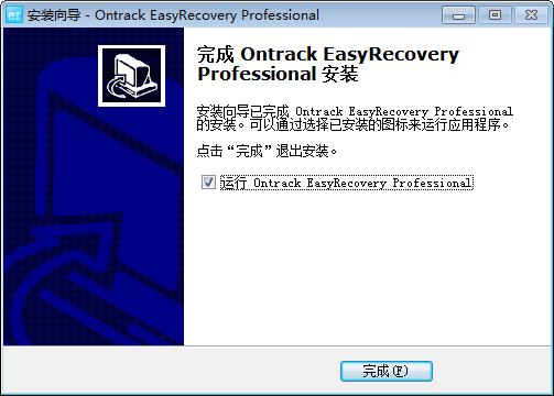 安装EasyRecovery7