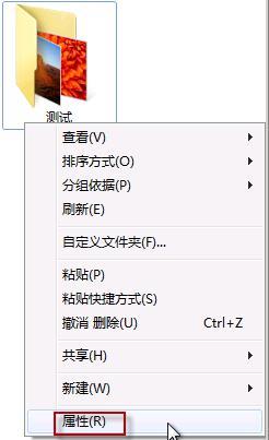 win7恢复被删除的文件的两种方法