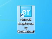 EasyRecovery如何打開日志文件