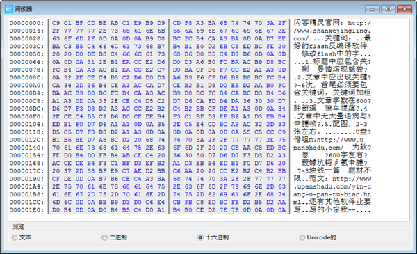 EasyRecovery内置阅读器验恢复文件质量