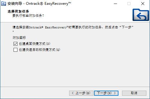 安裝EasyRecovery5