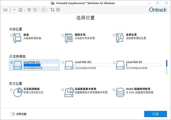 图 4:选择文件位置