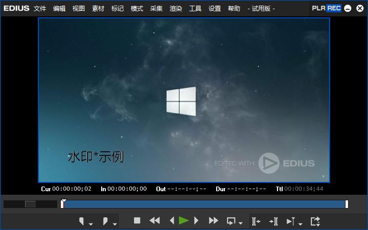 如何使用edius向视频中添加图片水印