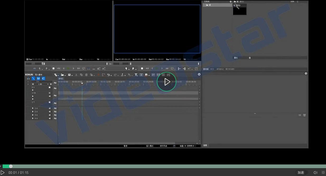EDIUS导入素材视频教程