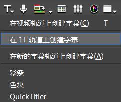 EDIUS底屏游走字幕如何制作?