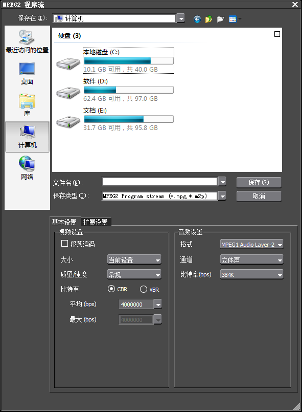 MPEG程序流