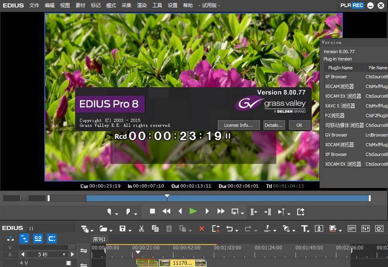 使用EDIUS实时HD编辑的低配系统要求