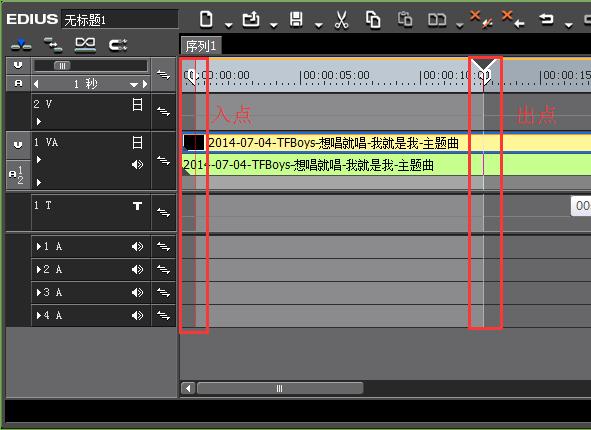 如何将EDIUS视频渲染输出