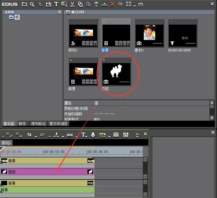 edius教程    EDIUS轨道遮罩在视频抠像中的应用