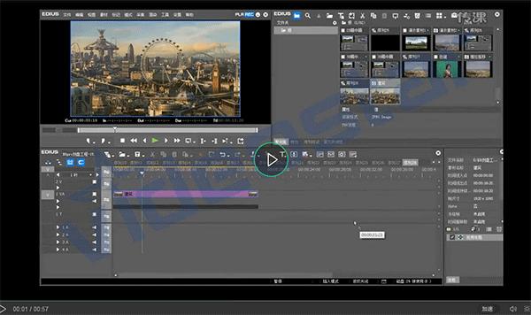 EDIUS混合滤镜视频教程