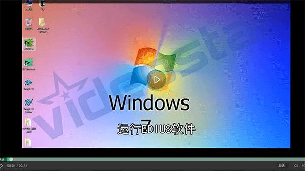 EDIUS 3D立体编辑模式视频教程