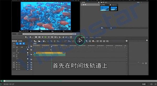 EDIUS立体字幕添加视频教程