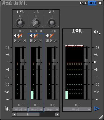 EDIUS如何把单声道变成立体声