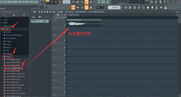 选取FL Studio20人声音效
