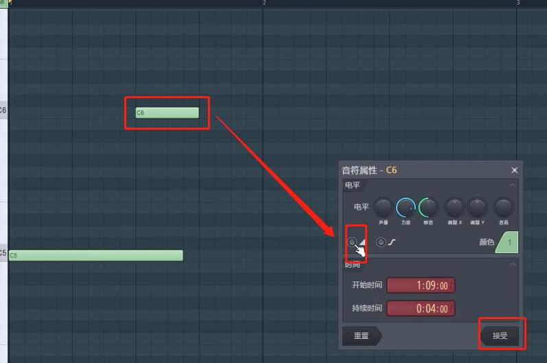 图3:制作滑音效果界面