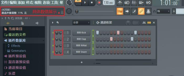 声像控制旋钮和音量控制旋钮