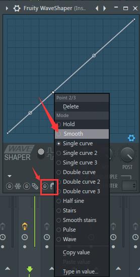 编辑Fruity Wave Shaper的曲线