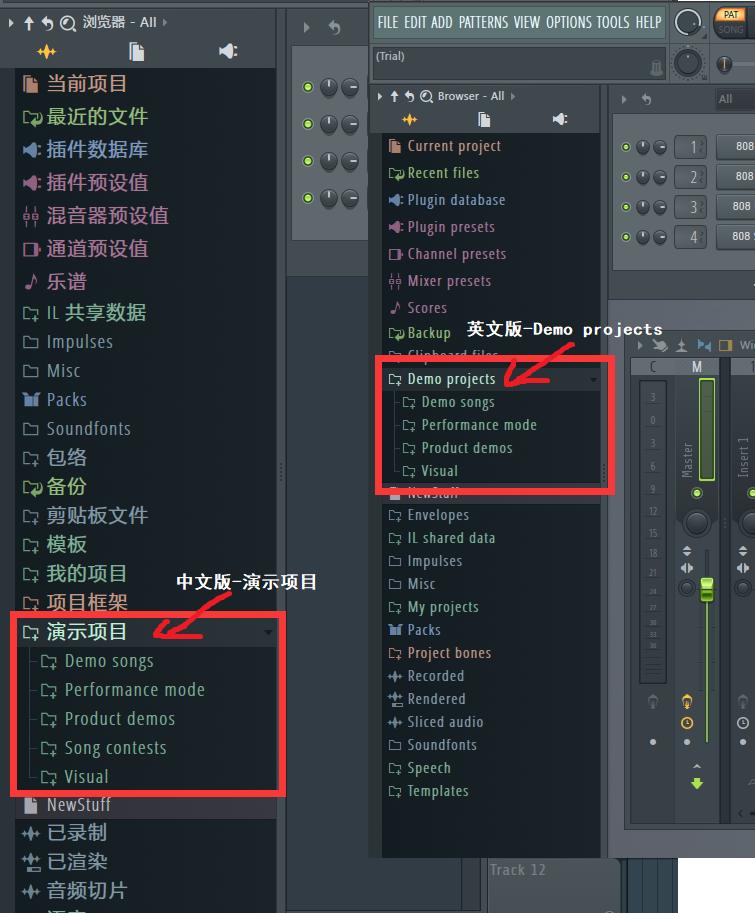 FL Studio中的演示项目