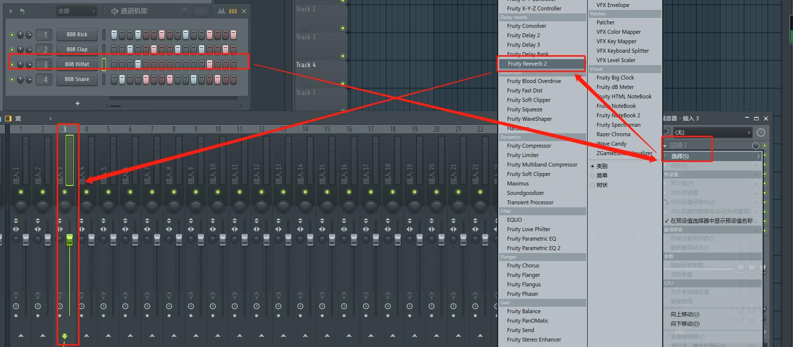图2:选择音效插件界面