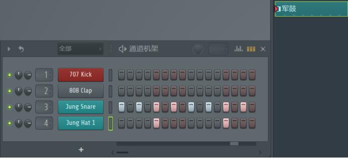 使用两条音轨的样式