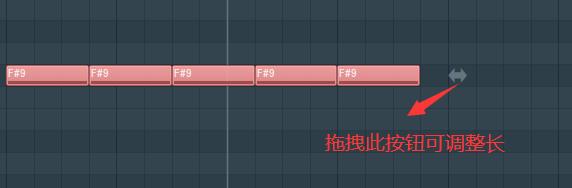【绘图】画笔绘制音符