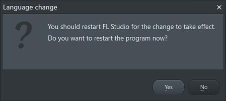 软件重启提示