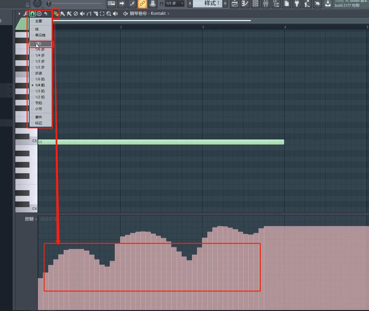 图4:绘制音量界面
