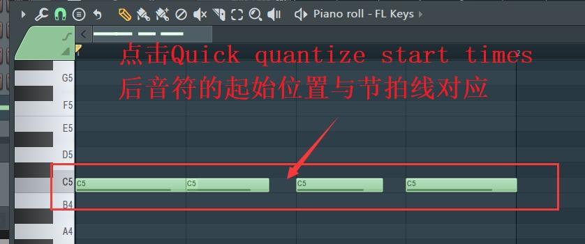 Quick quantize start times的功能展示