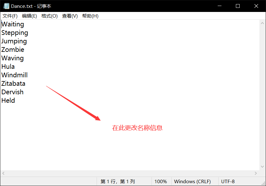 图7.动作图片文件存储文件夹