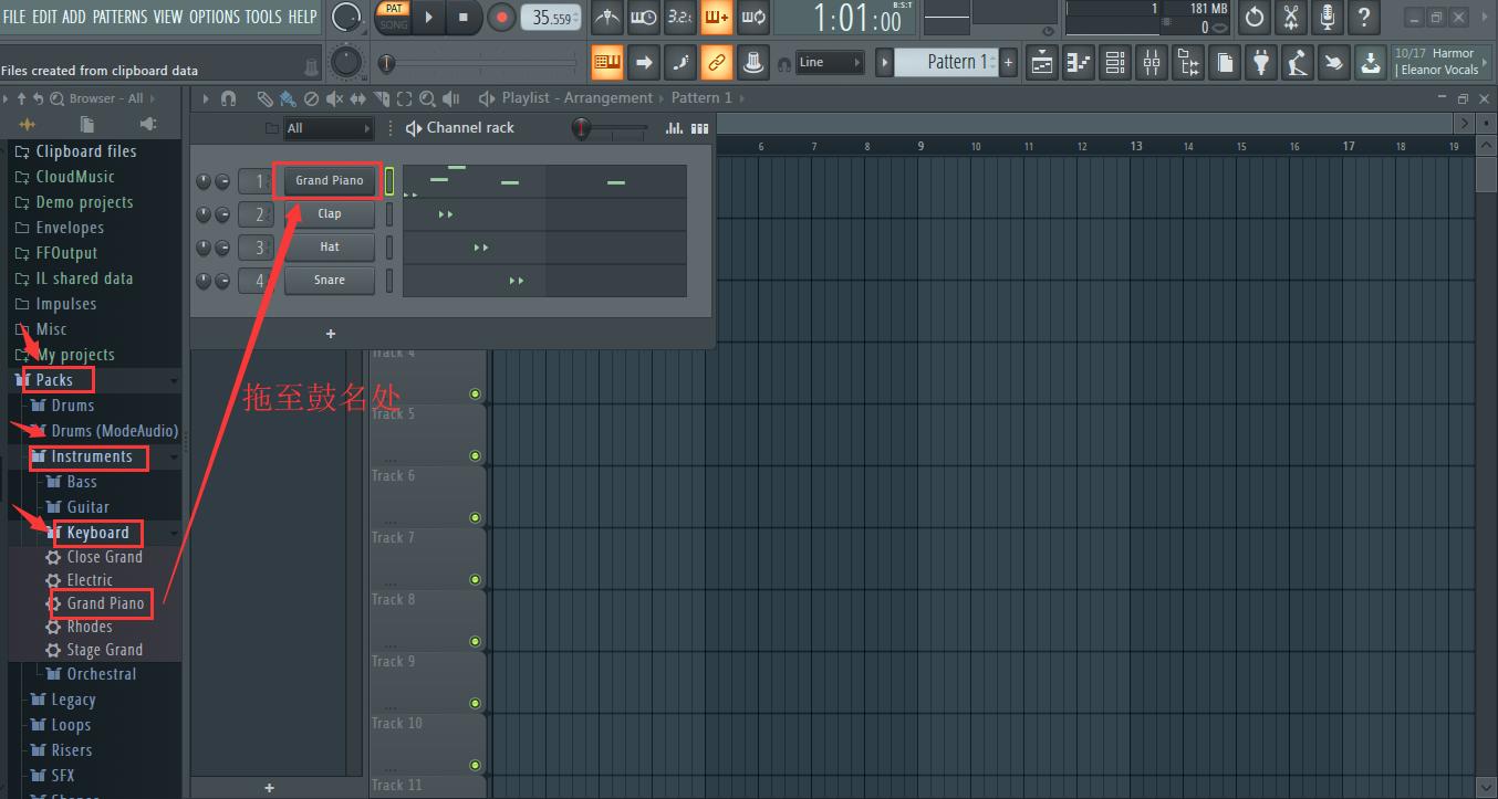 添加乐器音源